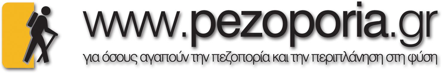 pezoporia_logo_sullogoi